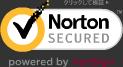 このサイトは、プライバシー保護のため、ベリサインのSSL暗号化通信を利用しています。